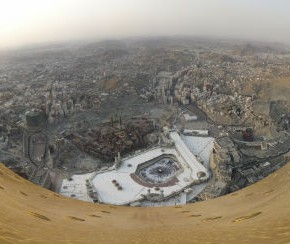 The Giant Big Ben Overlooking Mecca (Makkah)
