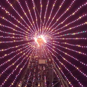 You Can Still Spin Under Zilker Holiday Tree